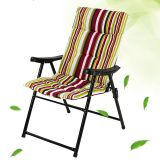 Outdoor Camping Folding Lounge Chair Modern Portable High Quality Spring Folding Beach Chair
