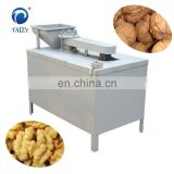 hot selling small walnut shelling machine for sale