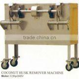 Coconut Husk Remover Machine
