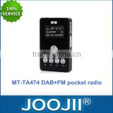 Factory supply! DAB Radio + Mini Pocket Digital FM Clcok Radio Support Auto Scan And USB