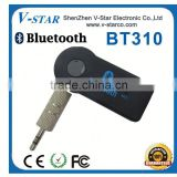 Portable Bluetooth music receiver with 3.5mm plug for speakers and mobile phonesBluetooth Audio Receiver