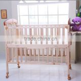 New born baby bed with storage plank
