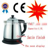 Hot sale 1.5L household /the hotel use 360 degrees rotate automatic power off stainless steel mini electric kettle