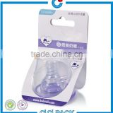 peristaltic baby nipple cheap blister packaging                                                                                                         Supplier's Choice