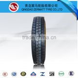 Free sample brand new radial truck tire 1000-20                                                                         Quality Choice