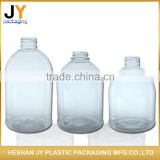 600ml 500ml durable round PET hand sanitizer bottle lotion bottle round plastic hand wash bottle