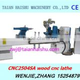The hottest cnc lathe CNC2504SA computer wood cutting lathe machine with good rigidity and stability