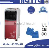 air cooler injection moulding