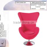 modern leisure chair/ egg chair /swivel fabric chair/ US leisure comfortable chairs/ leisure sofa chair