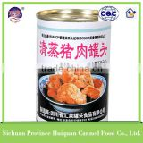Cheap Wholesale canned meat,pork meat,meat