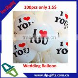10 inch metallic balloon /inflatable balloon for wedding favors decorations