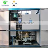 Oxygen Generation Plant Equipment Used in Iron and Steel Industry