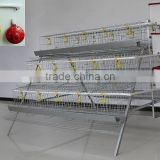 High quality poultry chicken farm supplier cheap poultry cage layer battery chicken cage for sale