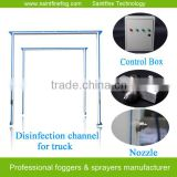 2015 Poultry Farm disinfecting fogger machine for truck at the entrance