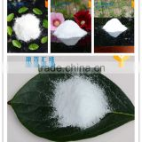 Cosmetics grade urea CH4N2O for make up