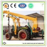 Wire rod digging machine bored piling equipment