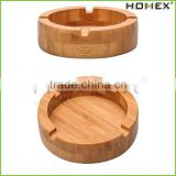 Bamboo Handicraft Round Cigar Ashtray Homex BSCI/Factory