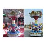 3 Player Coin Operated Amusement Carousel Rides / Kiddie Ride Fiberglass Toys