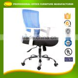 Custom Fitted Mesh Office Swivel Overstuffed Buy From China Cheap Computer Lab Chair