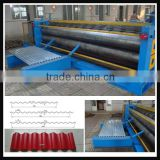 round wave machine Barrel Drum type metal sheet corrugated machine