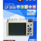 PET Screen Protector JJC LCP-ZR500 Guard Film Screen Protector For Camera Screen Protector