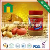 Top Quality EU Market OEM Smooth Peanut Butter Free Samples