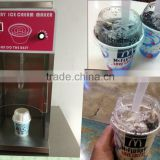 Mc flurry maker commercial Mc donald blizzard ice cream shaker spindle drink mix razzle blender