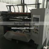 New Type Slitter Machine for Abrasive Cloth Rolls