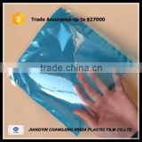 various size high quality vacuum bag embossing in roll                                                                                                         Supplier's Choice