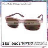 Gorgeous luster coated square shape style custom injection sunglasses
