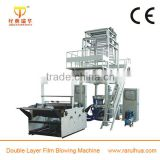 Double-Layer Co-Extrusion Film Blowing Machine, Double Layer HDPE,LDPE,LLDPE Plastic Extruder