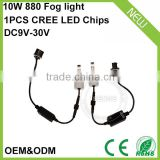 new gadgets 2015 car accessories auto parts lighting 880 led head light fog with CREES Chip