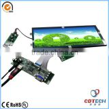 High Quality 9.1inch Sunlight readable TFT LCD display with the matching HDMI controller board