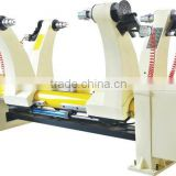 Electric Shaftless Mill Roll Stand cardboard production line carton board making machine