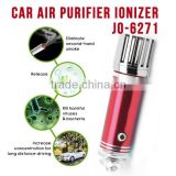 Factory Supply Air Purifier, Home Air Purifier,Ionic Air Purifier Ionizer