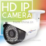 Vitevison Shenzhen China factory wholesale price HD 2MP bullet vandal proof IR cctv IP camera