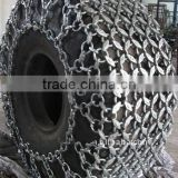 Car snow chain possess TUV/GS and ON V5117 certificate                                                                         Quality Choice