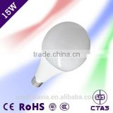 E27 high brightness led bulb light 15W CRI>80 led bulb manufacturing machine bulb led