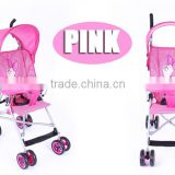 2016 New item baby stroller foldable with cute cartoon