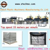 high speed and steady performance air cushion bubble wrap packaging machine 7 layer Laminating Machine