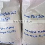 Dicalcium Phosphate / DCP for Animal Feed