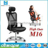 New Products 2016 Morden Bedroom Furniture High Back Mesh Swivel Office Executive Chair