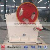 Yuhong New Design Chinese Manufacturer Yuhong small jaw crusher price(jaw crusher pe250x400)