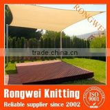 NEW! SUN SAIL SHADE - RECTANGLE CANOPY COVER - OUTDOOR PATIO AWNING