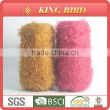 high quality hairy decorative yarns 100% nylon feather yarns polyamide fluey yarn fancy yarns