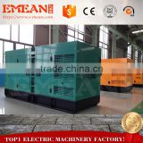 20 kva-200kva silent diesel generator with stock price