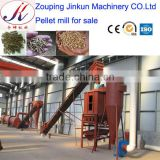 Complete Sawdust pellet plant with woodComplete Sawdust pellet plant with wood chipper crusher dryer cooler and packing machine