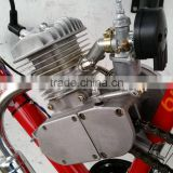 PK80 with big mount mouth 40mm, for 2 cycle engine kits