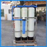 Water treatment equipment glass steel tank quartz sand activated carbon filter tank
