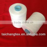 100 cotton sewing thread 100% spun polyester yarn for sewing thread wholesale